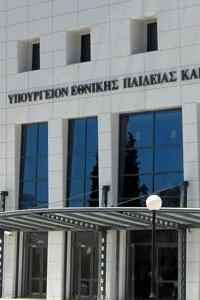 Εξετάσεις Ελλήνων του εξωτερικού: Θέματα 2012