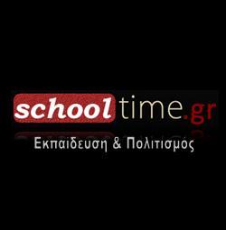 Είκοσι δωρεάν ψηφιακά βοηθήματα για το Λύκειο από το schooltime.gr