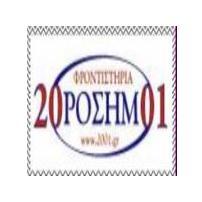«Βοηθήματα Λυκείου» schooltime.gr - 2001 Ορόσημο