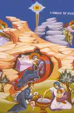 «Η Γέννηση του Χριστού προ Χριστού και Το Άστρο της Βηθλεέμ»