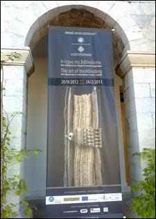 «Βιβλιοδετώντας στο κέντρο της Αθήνας» της Ευρυδίκης Αμανατίδου