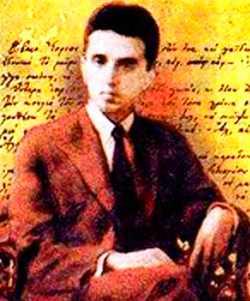 «Νηπενθή (1921)» του Κώστα Καρυωτάκη. Ψηφιακό βιβλίο με ελεύθερη διανομή
