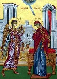 Ο Ευαγγελισμός της Θεοτόκου και η Υμνογραφία του Ευαγγελισμού: δωρεάν e-book