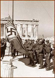Η Γερμανική Εισβολή στην Ελλάδα (Απρίλιος 1941)