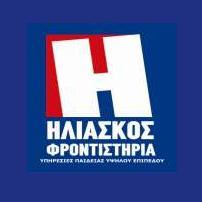 «Εκπαιδευτικά Βοηθήματα» schooltime.gr - Ηλιάσκος Φροντιστήρια