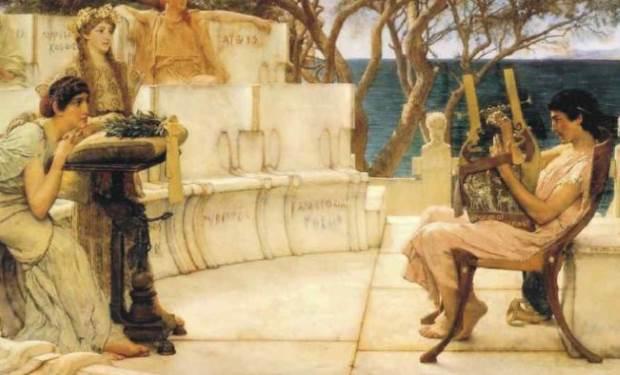 «Ο αρχαιοελληνικός γραπτός λόγος και ο Έρωτας μέσα σε αυτόν» του Βαγγέλη Μπουναρτζή