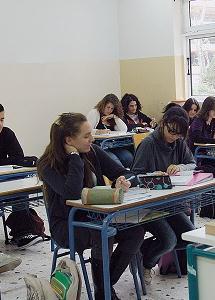 Πρώτη μέρα εξετάσεων για τους «Έλληνες του Εξωτερικού»