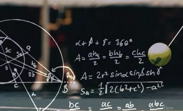 «Φυσική Λυκείου – Βασικές γνώσεις μηχανικής» δωρεάν βοήθημα