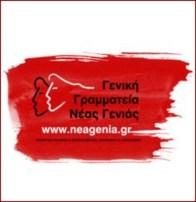 Η Ευρωπαϊκή Κάρτα Νέων στη Θεσσαλονίκη