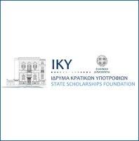 IKY: Προσχέδια αιτήσεων για το Erasmus+