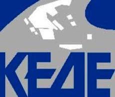 Κεντρική Ένωση Δήμων Ελλάδας: Το ψήφισμα της έκτακτης συνέλευσης