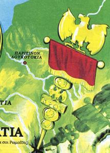 «SPQR: Το όραμα της Ρώμης» του Γρηγόρη Σκάθαρου