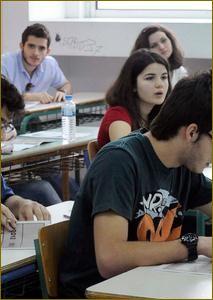 «Η παιδεία από εμπόρευμα, άπιαστο όνειρο για τους πληβείους...» του Δήμου Χλωπτσιούδη