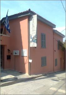 «Το μουσείο των ξεχασμένων επαγγελμάτων» της Ευρυδίκης Αμανατίδου