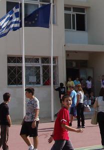 Έως και την Πέμπτη 19 Σεπτεμβρίου οι αιτήσεις για την Ενισχυτική Διδασκαλία μαθητών Γυμνασίου