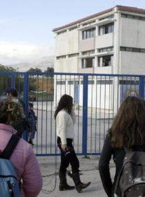 «Στο Σχολείο του μετα - σχηματισμού (!)» του Θανάση Πάνου