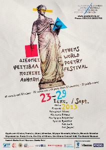 Πρώτο Διεθνές Φεστιβάλ Ποίησης Αθηνών από τον Κύκλο Ποιητών: 23 έως τις 29 Σεπτεμβρίου 2013