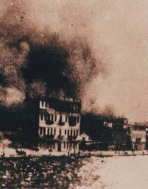 «Μικρασιατική καταστροφή - Καταστροφή της Σμύρνης» Σεπτέμβριος 1922: e-book με ελεύθερη διανομή