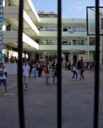 «Ε ΡΕ γαλάζια εκπαίδευση!» του Δήμου Χλωπτσιούδη