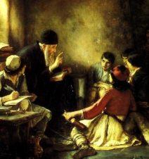 «228 λέξεις για το μύθο του κρυφού σχολειού» του Βασίλη Συμεωνίδη