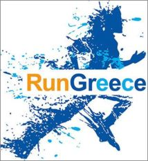 Run Greece: Αγώνες πόλης 5χλμ., 10χλμ. και Παιδιών για όλους στις 20 Οκτωβρίου στη Λάρισα