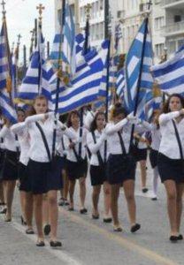 «Παρέλαση της κενότητας στην εκπαίδευση» του Δήμου Χλωπτσιούδη