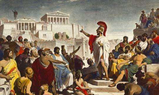 «Να βασιλεύει ο τυφλός ή ο μονόφθαλμος; Δημοκρατία...» του Αλέξανδρου Γ. Αλεξανδρίδη