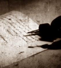«235 λέξεις για την ηλιοφώτιστη σιωπή» του Βασίλη Συμεωνίδη
