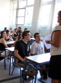 Πρόσθετη Διδακτική Στήριξη για τους μαθητές Λυκείου από την Πέμπτη, 28 Νοεμβρίου