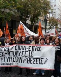 Σε Πανελλαδική κινητοποίηση ενάντια στη διαθεσιμότητα καλεί η ΟΛΜΕ