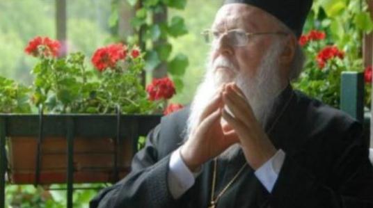 «Διδάκτορας σε Τουρκικό Πανεπιστήμιο ο Οικουμενικός Πατριάρχης!» της Έφης Ρουμελιώτη