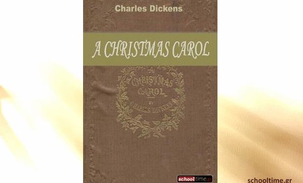 «A Christmas Carol», by Charles Dickens (Αγγλικά), δωρεάν e-book, Εκδόσεις schooltime.gr
