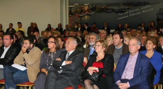 Εκδήλωση πραγματοποιήθηκε στον Δήμο Πειραιά με αφορμή την Παγκόσμια Ημέρα Εθελοντισμού, Fhoto: δικτυακός τόπος Δήμου Πειραιά