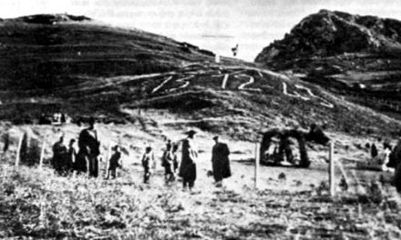 «Η σφαγή των Καλαβρύτων – 13 Δεκεμβρίου 1943» ψηφιακό αρχείο