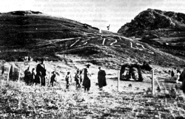 «Η σφαγή των Καλαβρύτων, 13 Δεκεμβρίου του 1943» ψηφιακό αρχείο