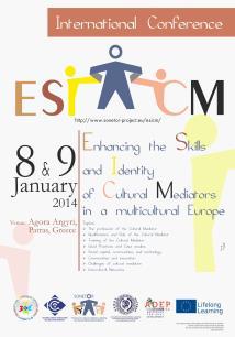 Eκπαίδευση των Διαπολιτισμικών Μεσολαβητών: διεθνές συνέδριο 8 και 9 Ιανουαρίου στην Πάτρα