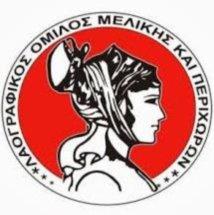 «Πανελλήνιος Διαγωνισμός Ποίησης Σωτήρης Περτσιούνης»