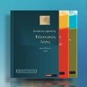 Εκδόσεις schooltime.gr: Εκπαιδευτικά βοηθήματα