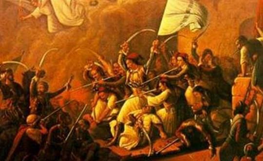 «Η καθιέρωση του εορτασμού της Ελληνικής Επανάστασης την 25η Μαρτίου» της Κ. φωτιάδου