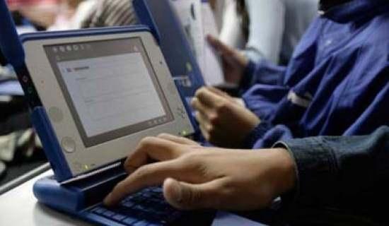 Ενημέρωση της Δίωξης Ηλεκτρονικού Εγκλήματος για την κυκλοφορία νέου ιού