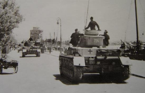 Ιστορικά θέματα: «Η Γερμανική Εισβολή στην Ελλάδα (Απρίλιος 1941)» e-book