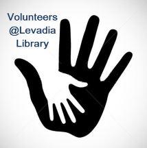Βιβλιοθήκη Λιβαδειάς: Πρόσκληση εθελοντισμού για την καλοκαιρινή εκστρατεία 2014