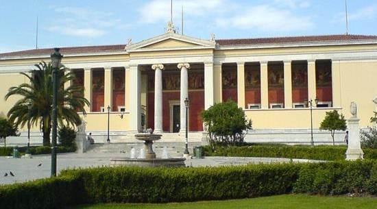 «Το Πανεπιστήμιο στην Ελλάδα και ο κοινωνικός του ρόλος» του Βαγγέλη Μπουναρτζή
