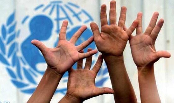 Έκθεση της UNICEF για την κατάσταση των παιδιών στην Ελλάδα το 2014 –