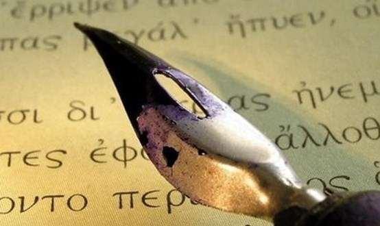 «Ας σταθούμε με σεβασμό απέναντι στη γλώσσα μας» Άρη Ιωαννίδη