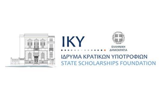 ΙΚΥ- Εθνική Τράπεζα: Αποτελέσματα Προγράμματος υποτροφιών και εργασίας 2+2