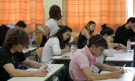 Νομοθετική Ρύθμιση για την αλλαγή στον τρόπο προαγωγής των μαθητών