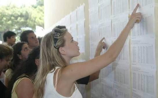 Ανακοινώνονται αύριο οι βαθμοί των πανελλαδικών εξετάσεων ΓΕΛ 2015