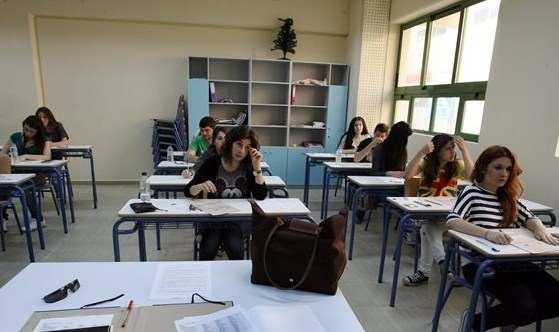 Κοινωνικό φροντιστήριο στις Περιφερειακές Δημοτικές Βιβλιοθήκες της Θεσσαλονίκης