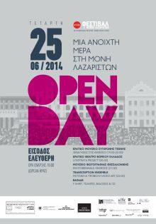 «OPEN DAY» Μια ανοιχτή μέρα στη μονή Λαζαριστών